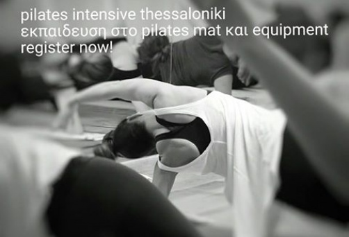 Pilates intensive course